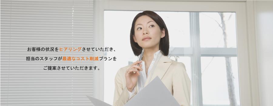 _オフィス